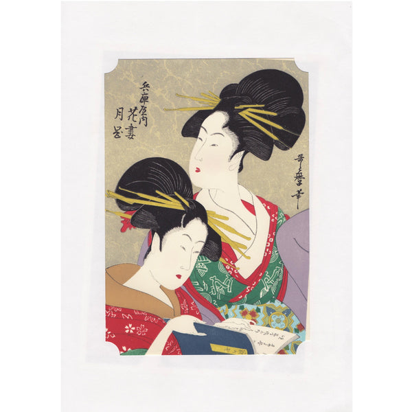 Japanese Woodblock Print 06 - Geisha Hanazuma and Tsukioka by Utamaro Kitagawa - Print - Lavender Home London