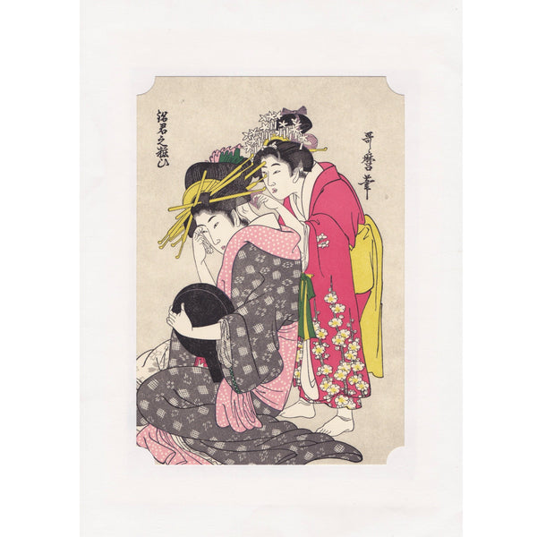 Japanese Woodblock Print 08 - Beauties Making up by Utamaro Kitagawa - Lavender Home London