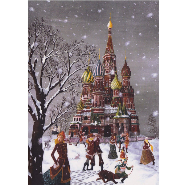 Greeting Card - DA16 -  Saint Basil's Cathedral