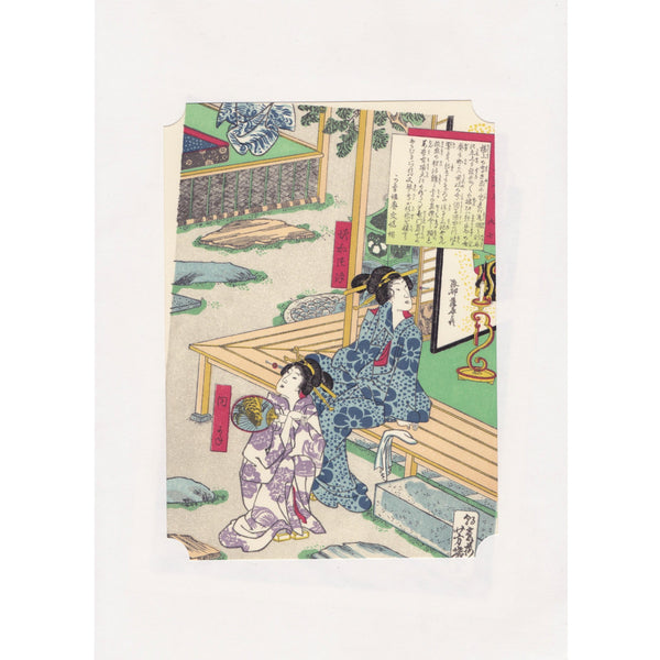 Japanese Woodblock Print 09 - Beauties cooling in garden by Yoshiiku Utagawa - Lavender Home London