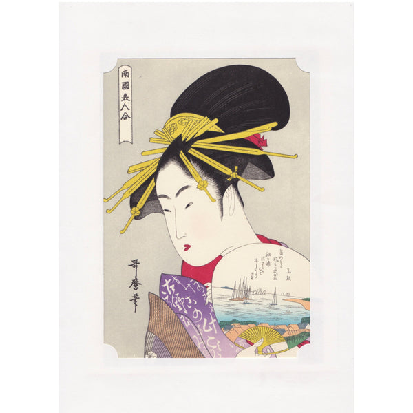 Japanese Woodblock Print 03 - Beauty by Utamaro Kitagawa - Lavender Home London
