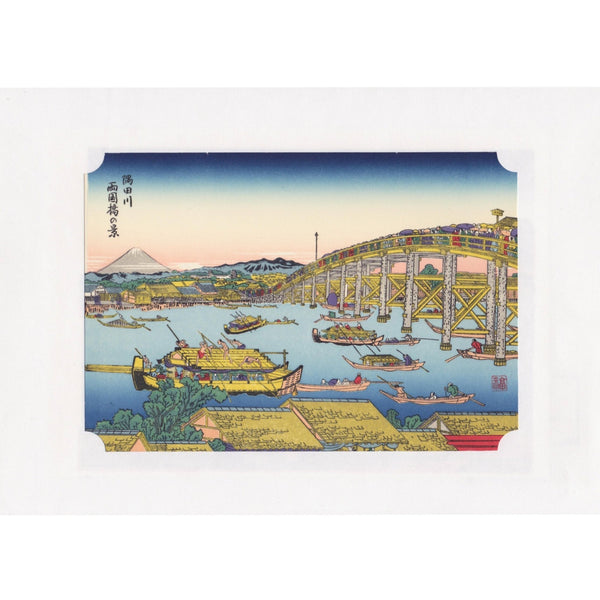 Japanese Woodblock Print 18 - Ryogokubashi in Summer by Hokusai Katsushika - Lavender Home London
