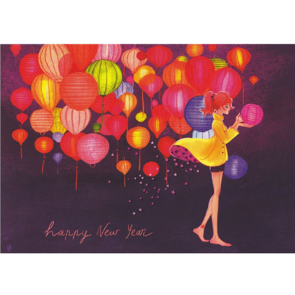 New Year Card - DX18 - Happy New Year Lanterns - Lavender Home London