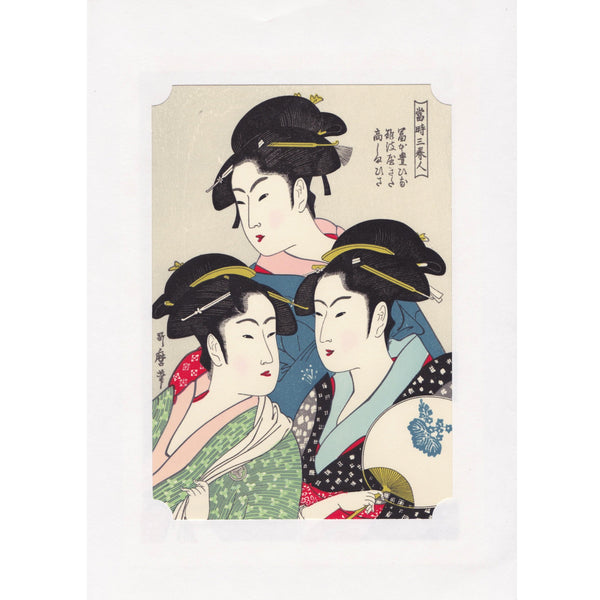 Japanese Woodblock Print 07 - Three Modern Beauties by Utamaro Kitagawa - Print - Lavender Home London