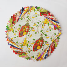 Washi Origami Paper Pack - 20 Sheets Mixed Patterns