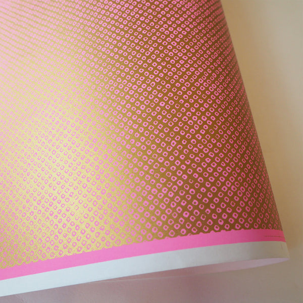 Yuzen Washi Wrapping Paper HZ-021 - Deer's Spots Pink Gold - washi paper - Lavender Home London
