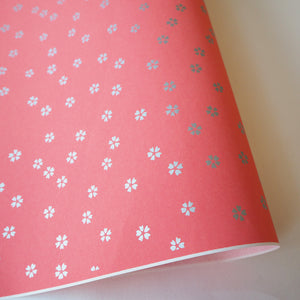 Yuzen Washi Wrapping Paper - Small Silver Cherry Blossom Brown Red