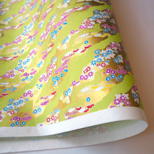 Japanese Yuzen Washi Wrapping Paper green gold pattern