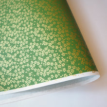 Yuzen Washi Wrapping Paper green gold flower pattern