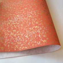 Japanese Yuzen Washi Wrapping Paper red gold pattern