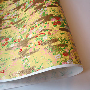 Yuzen Washi Wrapping Paper yellow flower garden pattern