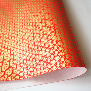 Japanese Yuzen Washi Wrapping Paper red gold geometric pattern