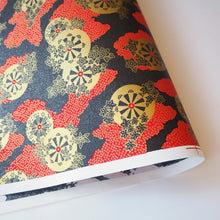 Yuzen Washi Wrapping Paper red black gold classic patter