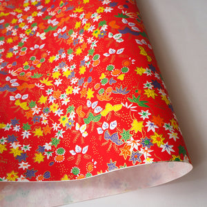 Yuzen Washi Wrapping Paper HZ-278 - Maple Leaves & Pine Tree Red - Lavender Home London