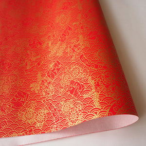 Yuzen Washi Wrapping Paper HZ-311 - Flags & Sea Waves Red - washi paper - Lavender Home London