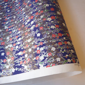 Yuzen Washi Wrapping Paper HZ-459 - Silver Plum Branches Navy - washi paper - Lavender Home London