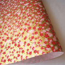 Yuzen Washi Wrapping Paper HZ-490 - Red Pink Cherry Blossom Gold - washi paper - Lavender Home London