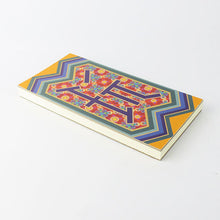 Traditional Chinese Accordion Notebook - 02 - Stationery - Lavender Home London
