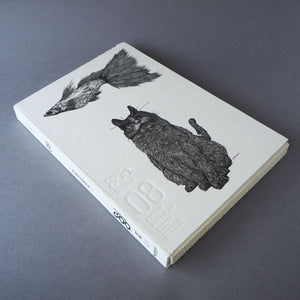 Animal Series Floating Zoo Sketchbook No.08 - Flying Fish & The Cat Stationery