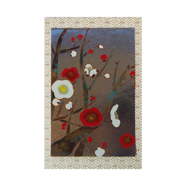 Japanese Art Greeting Card - Red and White Branching Plum Flowers