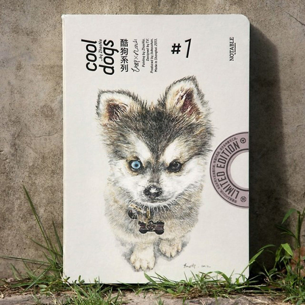 The Cool Dogs SketchBook - Husky Puppy