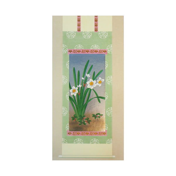 Japanese Art Greeting Card - Flowering Daffodils