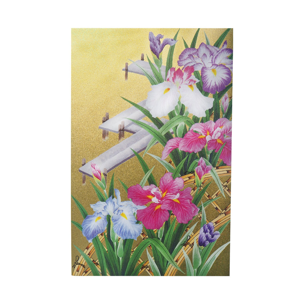 Japanese Art Greeting Card - Irises by the Docks - Cards - Lavender Home London
