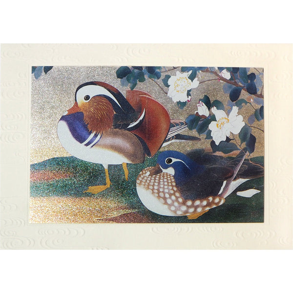 Japanese Art Greeting Card - Mandarin Ducks - Cards - Lavender Home London