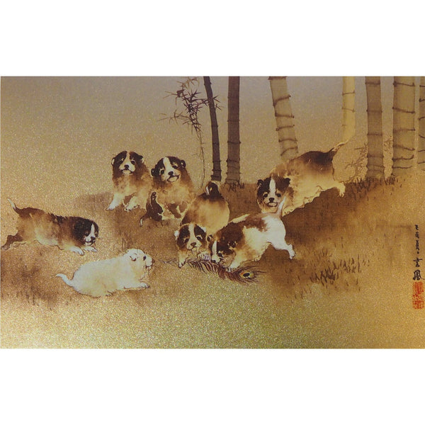 Japanese Art Greeting Card - Puppies