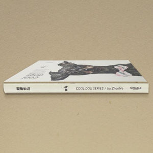 The Cool Dogs SketchBook - Husky Puppy - Stationery - Lavender Home London