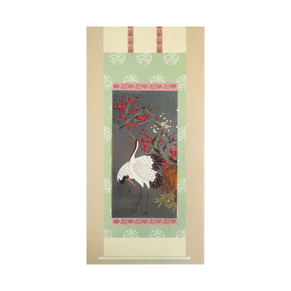Japanese Art Greeting Card - The Cranes and the Flowering Sakura Tree