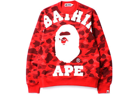 Bape Big College Red Color Camo Sweater