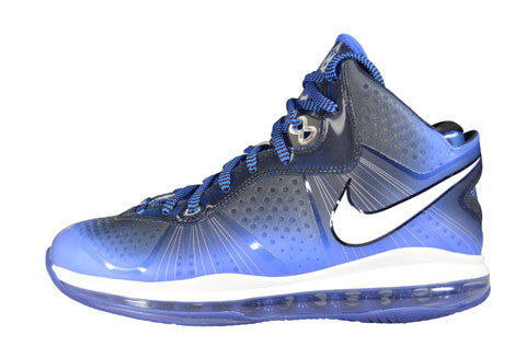 74560c1661c Nike LeBron 8 V2 All-Star – The Collection Miami