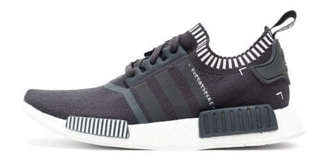 51fbf9bc18d75 usa adidas originals nmd r1 mens trainers sneakers shoes uk 10.5 us 11 eu  45 1 b29be b3f86  store adidas nmd pk japan charcoal 82c45 65a6d