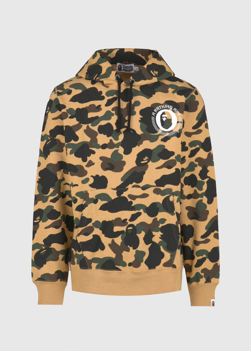 /products/bape-camo-pullover-hoodie-yellow
