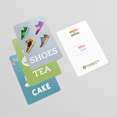 Hindi Flashcard Set (50 Cards) - Learn Vocabulary