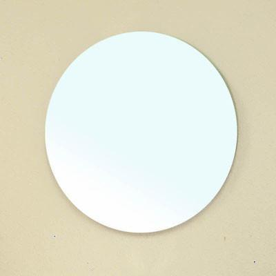 "Bellaterra 22"" x 22"" Round Bathroom Vanity Mirror, Frameless"