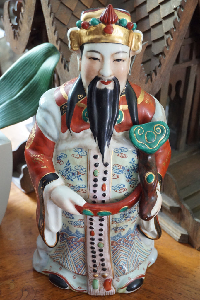 Chinese Porcelain Emperor