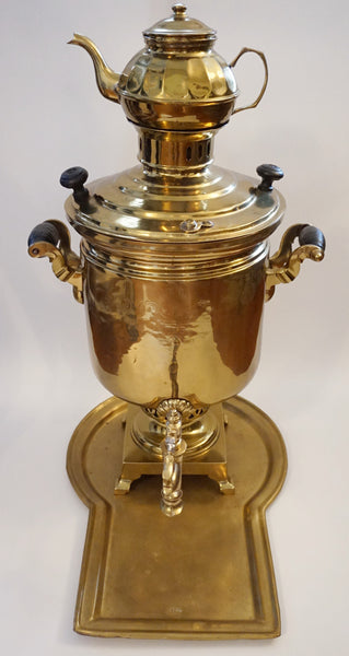 Russian Brass Samovar - 1898