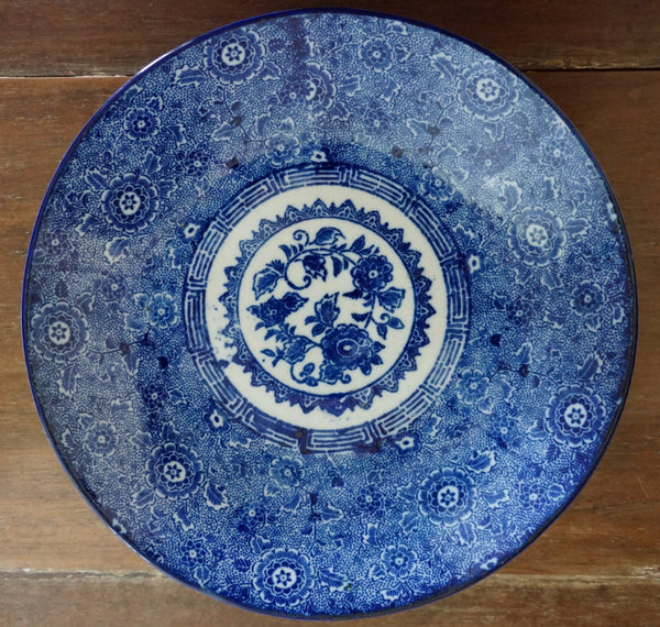 Japanese Transferware Charger