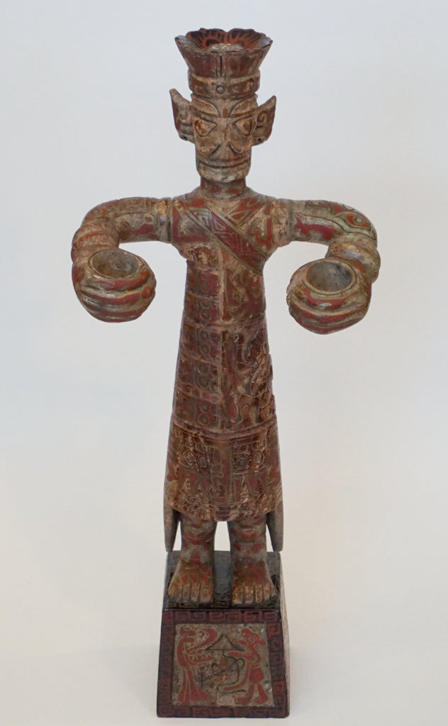 Chinese Sanxingdui Sculpture