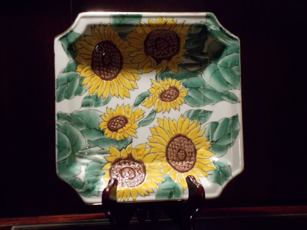 Square sunflower plate with gold edging