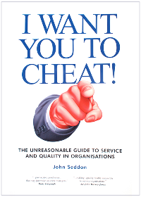I want you to Cheat