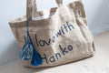 HANKO TOTE BAG (big text) by Tikau