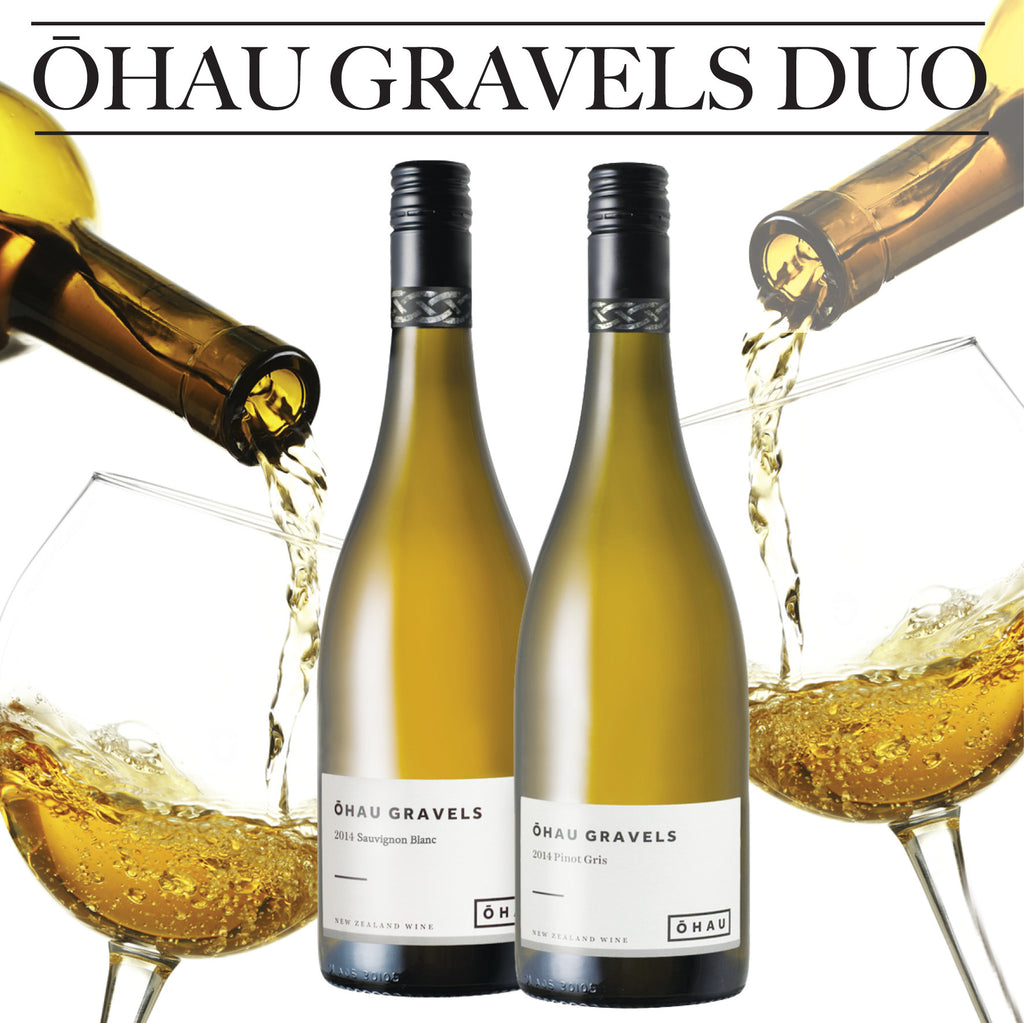 Ohau Gravels 2014 Duo - save £5!