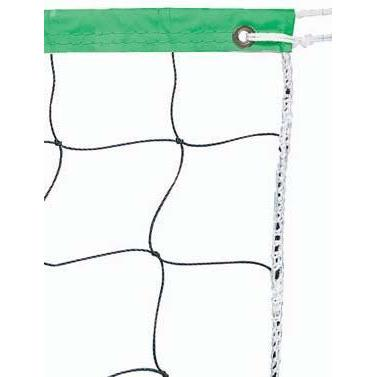 32' x 3' Volleyball Net w/ Neon Green Headband - Ohio Fitness Garage - Olympia -Volleyball Nets Equipment
