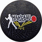 "Black Mikasa Handball 8.5"" Diameter - Ohio Fitness Garage - Olympia -Dodgeballs & Handballs Equipment"