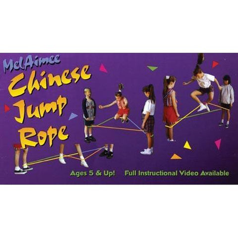 Chinese Jump Rope Book - Ohio Fitness Garage - Olympia -Chinese Jump Ropes Equipment