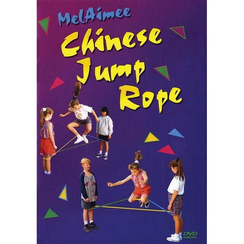 Chinese Jump Rope DVD