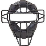 Lightweight Catcher's Mask - Ages 6-9 - Ohio Fitness Garage - Olympia -Masks Equipment